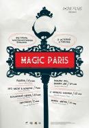 Смотреть фильм Магический Париж онлайн на KinoPod.ru бесплатно
