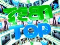 Смотреть Teen TOP онлайн на Кинопод бесплатно