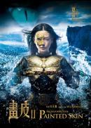 Смотреть фильм Раскрашенная кожа 2 онлайн на Кинопод бесплатно