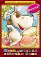 Смотреть фильм Умная собачка Соня. Фильм второй онлайн на Кинопод бесплатно