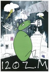 Смотреть Пол-литровая мышь онлайн на Кинопод бесплатно