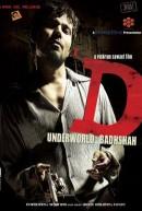 Смотреть фильм Другой мир онлайн на KinoPod.ru бесплатно