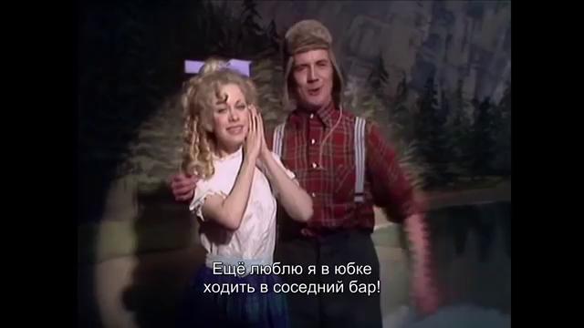 """Фильм онлайн  """"Монти Пайтон живьём"""" фото актеров"""