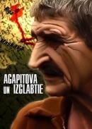 Смотреть фильм Agapitova un Izglabtie онлайн на Кинопод бесплатно