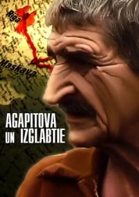 Смотреть Agapitova un Izglabtie онлайн на Кинопод бесплатно