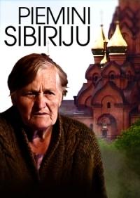 Смотреть Piemini Sibiriju онлайн на Кинопод бесплатно
