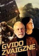 Смотреть фильм Gvido Zvaigzne онлайн на Кинопод бесплатно