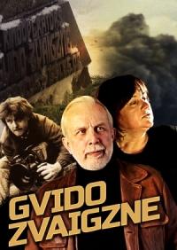 Смотреть Gvido Zvaigzne онлайн на Кинопод бесплатно
