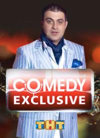 Смотреть Comedy Club. Exclusive онлайн на Кинопод бесплатно