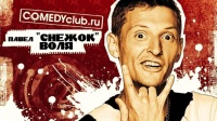 Коллекция фильмов Юмористические передачи и шоу онлайн на KinoPod.ru