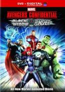 Смотреть фильм Секретные материалы Мстителей: Черная Вдова и Каратель онлайн на KinoPod.ru платно