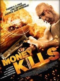 Смотреть Смертельные деньги онлайн на Кинопод бесплатно