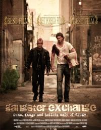 Смотреть Обмен по-гангстерски онлайн на Кинопод бесплатно