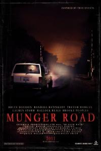 Смотреть Мунджер-Роуд онлайн на Кинопод бесплатно
