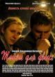 Смотреть фильм Тайна для двоих онлайн на Кинопод бесплатно