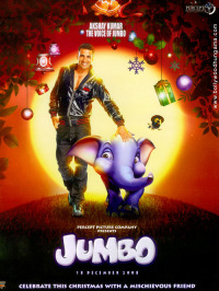 Смотреть Джамбо онлайн на Кинопод бесплатно