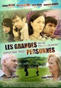 Смотреть Француз Серёжа онлайн на Кинопод бесплатно