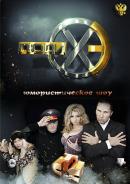 Смотреть фильм Люди Хэ онлайн на KinoPod.ru бесплатно