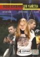 Смотреть фильм Веское основание для убийства онлайн на Кинопод бесплатно