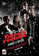 Смотреть фильм Город грехов 2: Женщина, ради которой стоит убивать онлайн на KinoPod.ru платно