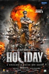 Смотреть Солдат онлайн на Кинопод бесплатно