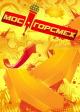 Смотреть фильм МосГорСмех онлайн на Кинопод бесплатно