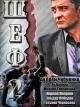 Смотреть фильм Шеф 2 онлайн на Кинопод бесплатно