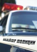 Смотреть фильм Майор полиции онлайн на Кинопод бесплатно