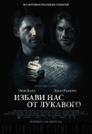 Смотреть фильм Избави нас от лукавого онлайн на KinoPod.ru платно