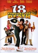 Смотреть фильм 18 пальцев смерти! онлайн на KinoPod.ru бесплатно