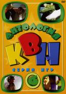Смотреть фильм КВН – Клуб Веселых и Находчивых онлайн на KinoPod.ru бесплатно