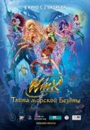 Смотреть фильм Клуб Винкс: Тайна морской бездны онлайн на Кинопод бесплатно