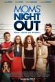 Смотреть фильм Ночь отдыха для мам онлайн на Кинопод бесплатно