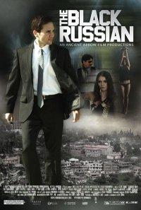 Смотреть Чёрный русский онлайн на Кинопод бесплатно