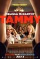 Смотреть фильм Тэмми онлайн на Кинопод бесплатно