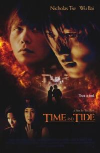 Смотреть Время не ждет онлайн на Кинопод бесплатно