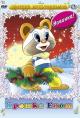 Смотреть фильм Крошка Енот онлайн на Кинопод бесплатно