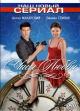 Смотреть фильм Часы любви онлайн на KinoPod.ru бесплатно