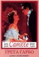 Смотреть фильм Дама с камелиями онлайн на Кинопод бесплатно
