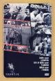 Смотреть фильм Молодость. Выпуск 2 онлайн на Кинопод бесплатно