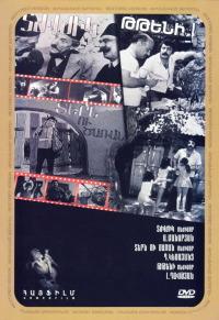 Смотреть Молодость. Выпуск 2 онлайн на Кинопод бесплатно