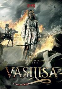 Смотреть Василиса онлайн на Кинопод бесплатно
