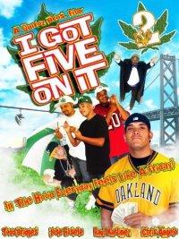 Смотреть I Got Five on It Too онлайн на Кинопод бесплатно