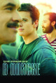 Смотреть фильм В поиске онлайн на Кинопод бесплатно
