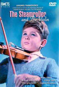 Смотреть Каток и скрипка онлайн на Кинопод бесплатно