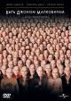Смотреть фильм Быть Джоном Малковичем онлайн на Кинопод бесплатно