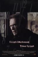 Смотреть фильм Настоящее преступление онлайн на KinoPod.ru платно