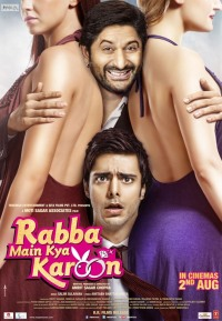 Смотреть Rabba Main Kya Karoon онлайн на Кинопод бесплатно