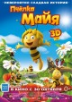 Смотреть фильм Пчелка Майя онлайн на Кинопод бесплатно