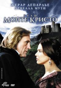 Смотреть Граф Монте-Кристо онлайн на Кинопод бесплатно